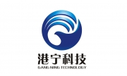 港宁科技(湖北)发展有限公司